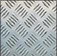 Аллюминевый рифлённый,лист